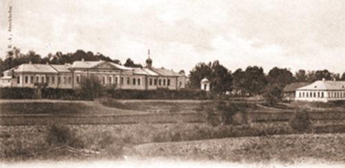 Вид Архиерейского дома и Консистории. XIX в.