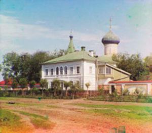 Оршин монастырь. нач. ХХ века.                                        Фото С. Прокудина-Горского