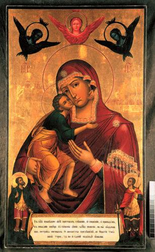 Феодоровская Икона Божией Матери в Оршине монастыре.