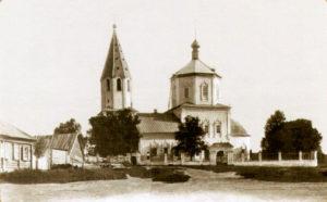 Троицкая церковь. Фото начала ХХ века.
