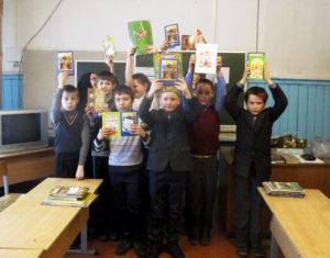 Праздник «Православной книги»