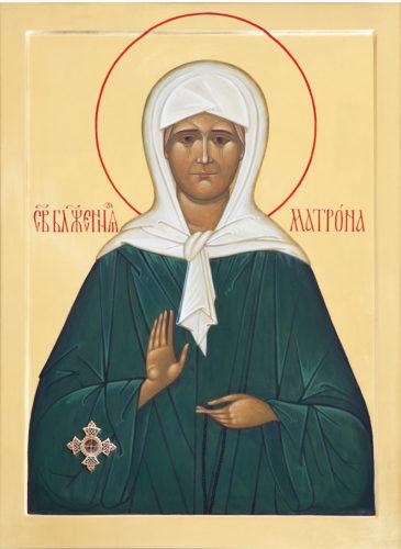 Св. Матрона Московская