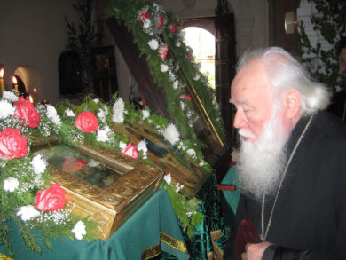 Протоиерей Николай Васечко