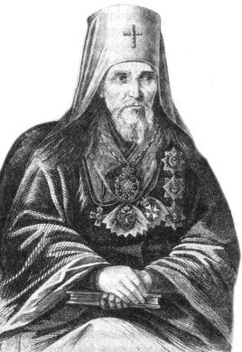 mitrGrigor